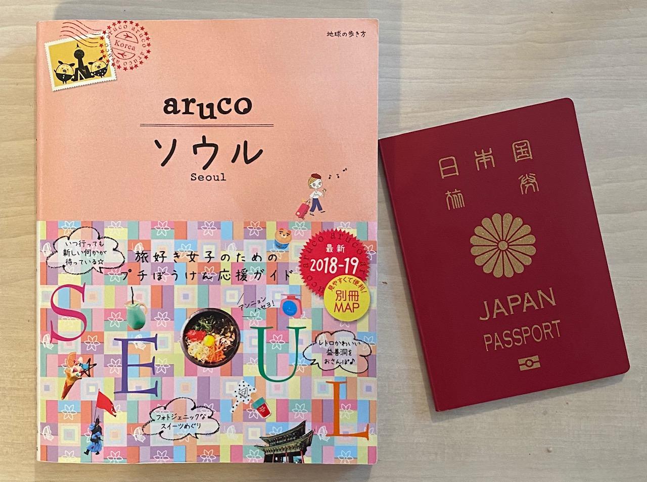 冬の韓国旅行持ち物リスト