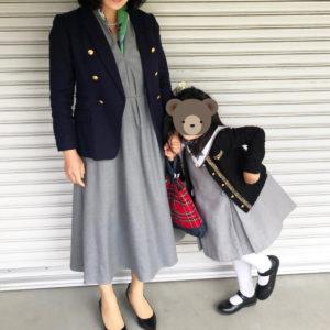 卒園式入学式のママコーデ